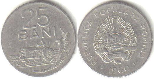 1960 Romania 25 Bani