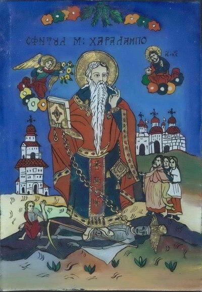 Sf mucenic Haralambie