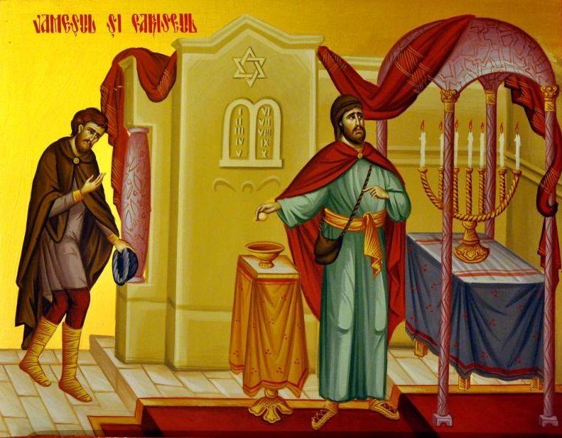 Vamesul şi fariseul - Duminica a 33-a dupa Rusalii