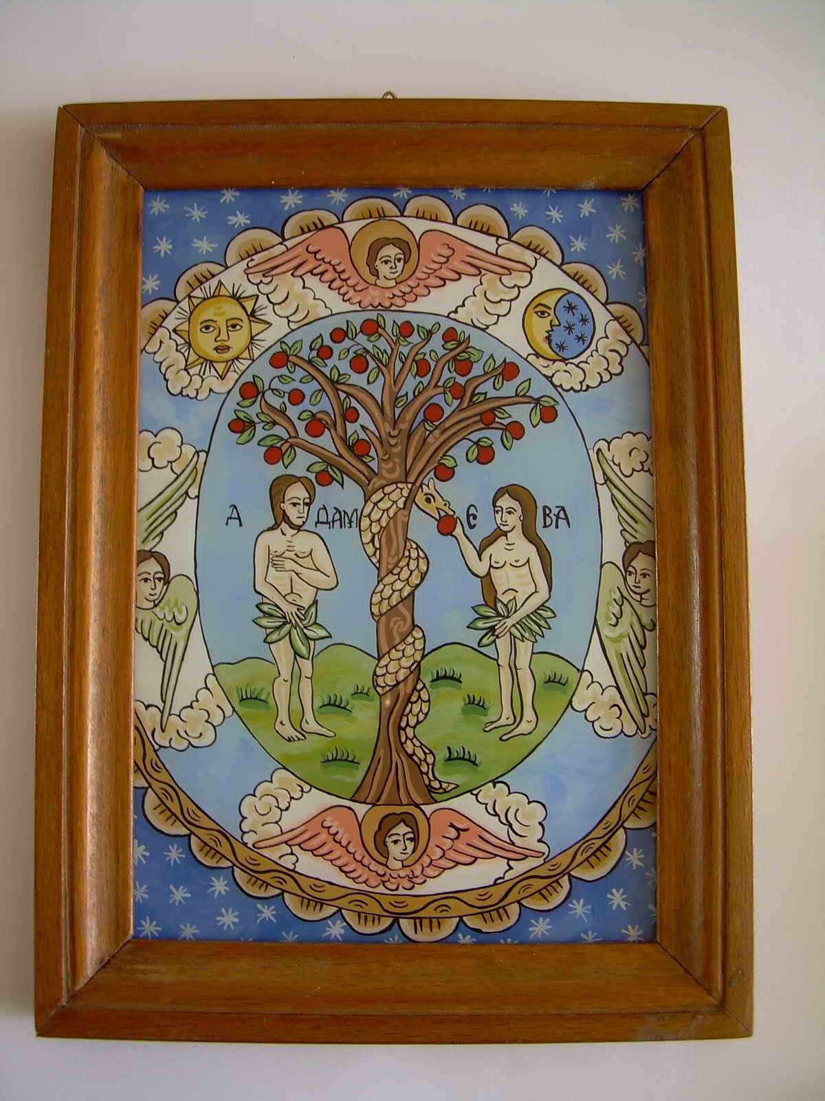 Raiul lui Adam şi Eva