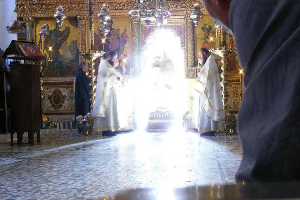 Altar în răsărit de soare