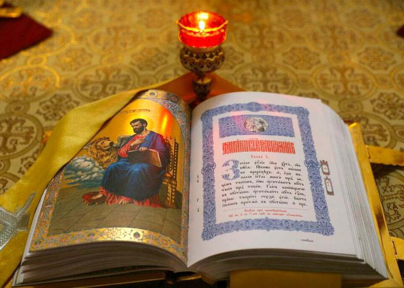 carte-de-rugaciuni