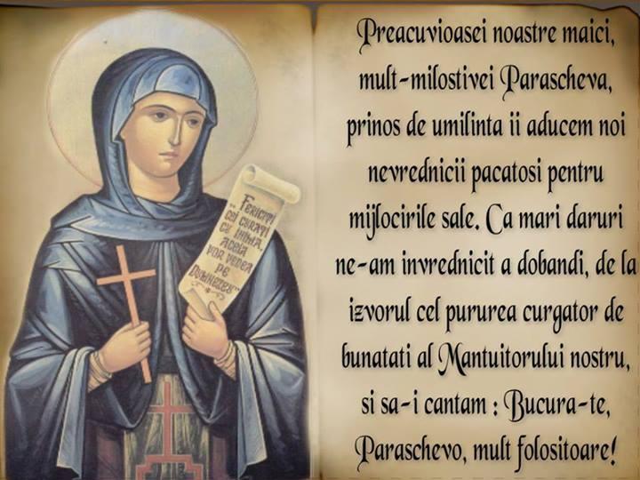 Preacuvioasei noastre maici mult-milostivei Parascheva